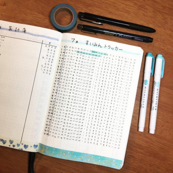 7月の家計簿と睡眠トラッカー。文字を書くのにオススメのペン。
