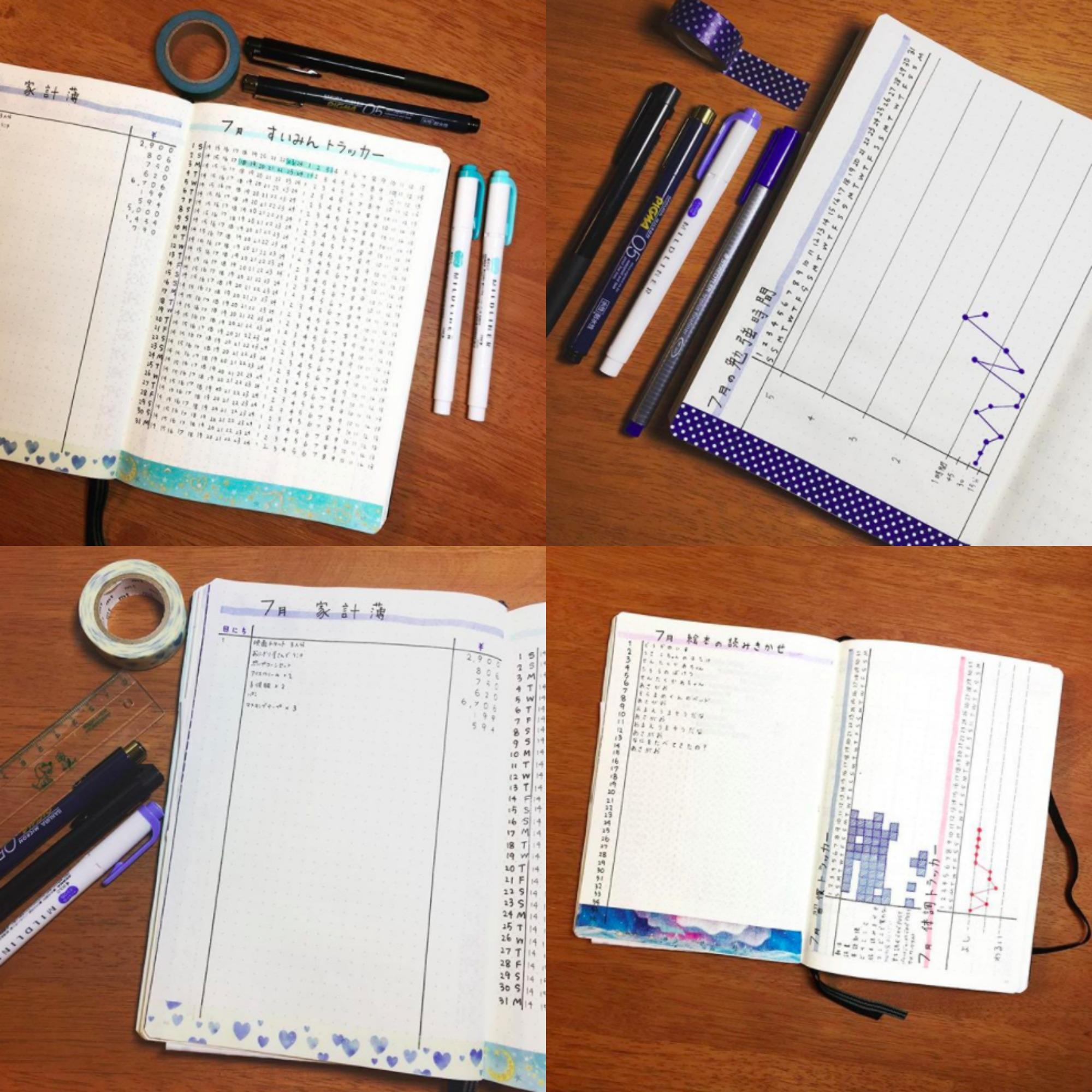 【動画】ノートの簡単なデコレーション方法